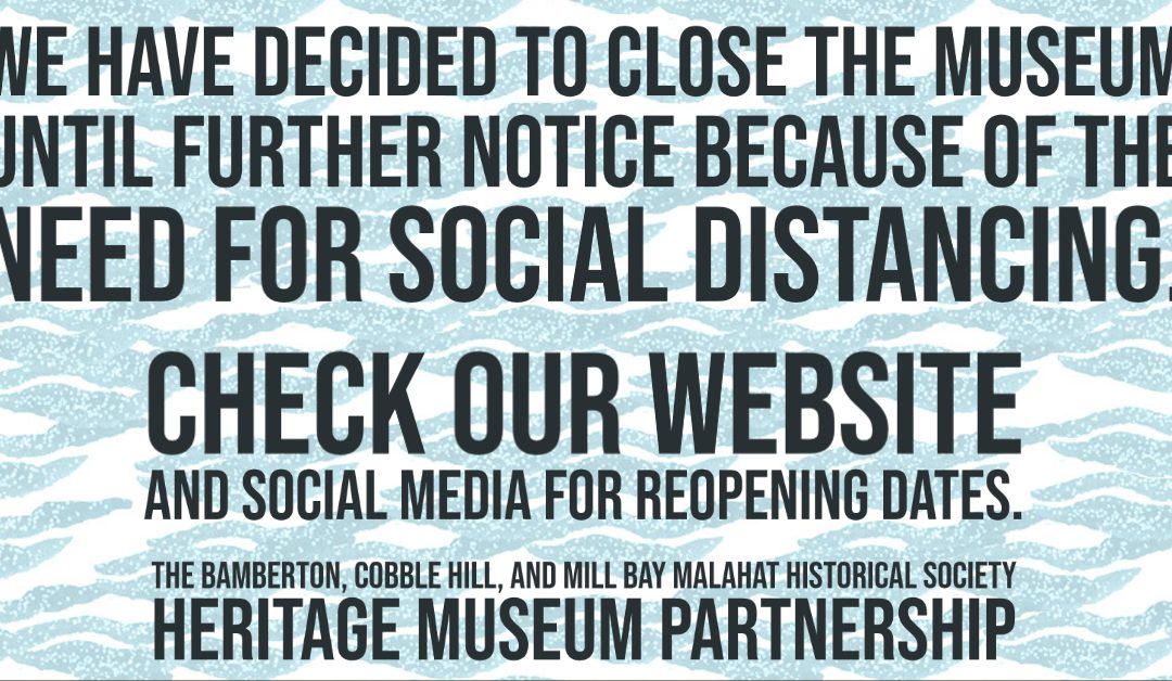 TO CLOSE THE MUSEUM UNTIL FURTHER NOTICE